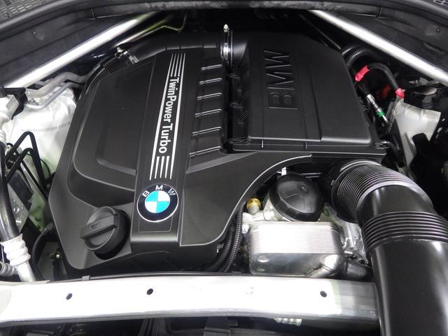 xDrive 35i M-Sport・サンルーフ・20インチアルミホイール・ブラックレザー・ウッドパネル・LEDヘッドライト・アクティブクルーズコントロール・リアシートヒーター(45枚目)
