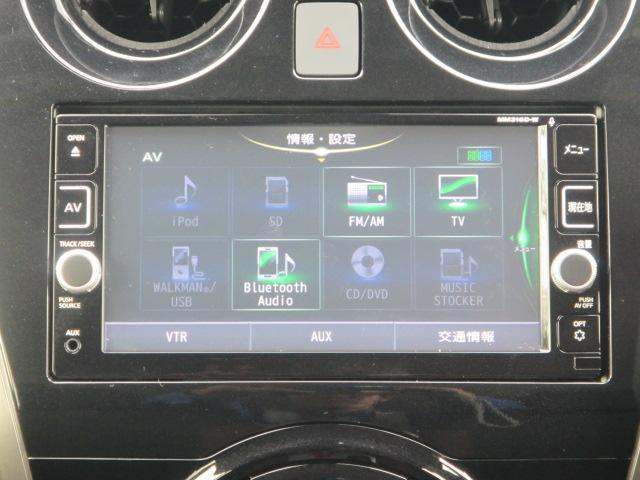 日産 ノート X DIG-S モード・プレミア ナビ アラウンドビュー