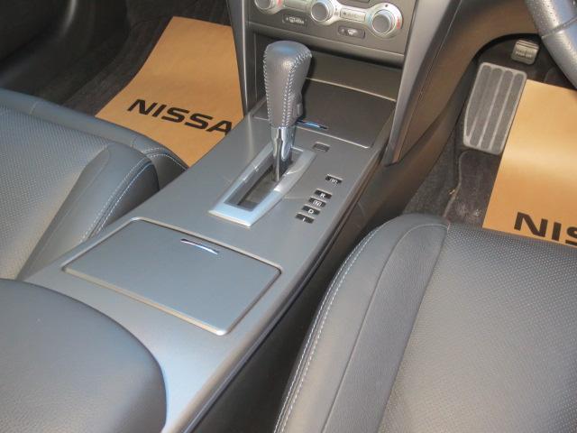 日産 ティアナ 250XL スポーティセレクション