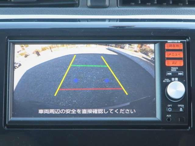 660 S MM114D-Wナビ バックビュー(4枚目)