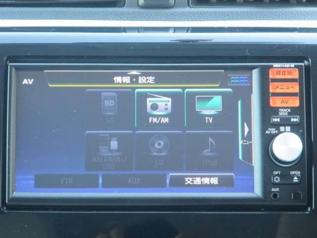 660 S MM114D-Wナビ バックビュー(5枚目)