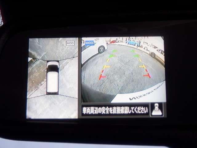 アラウンドビューモニター:クルマを上空から見下ろしているかのような映像を映し出します。周囲の状況がひと目でわかります