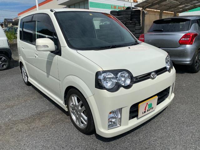 カスタム RS テイン車高調 社外マフラー(6枚目)