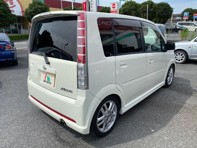 カスタム RS テイン車高調 社外マフラー(8枚目)