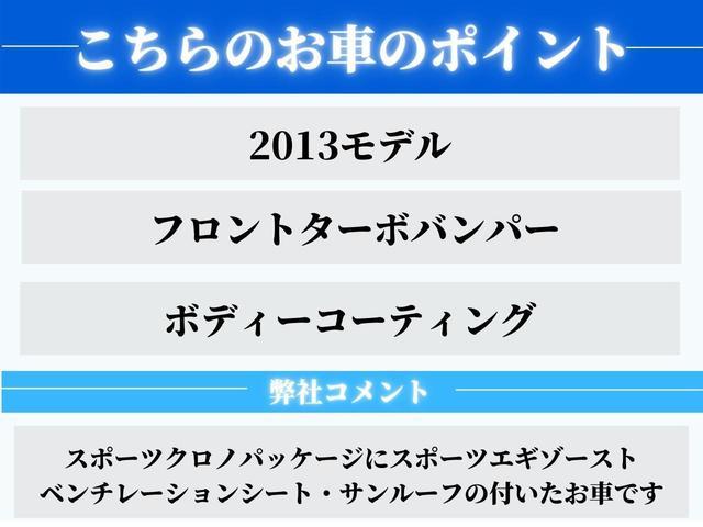 GTS HDDナビテレビ 黒革サンルーフ 2013年モデル(3枚目)
