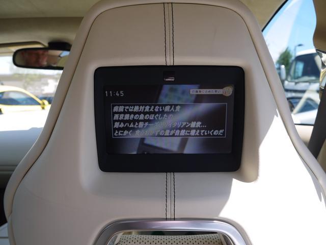 アストンマーティン アストンマーティン ラピード タッチトロニック2 HDDナビテレビ リアエンターテイメント