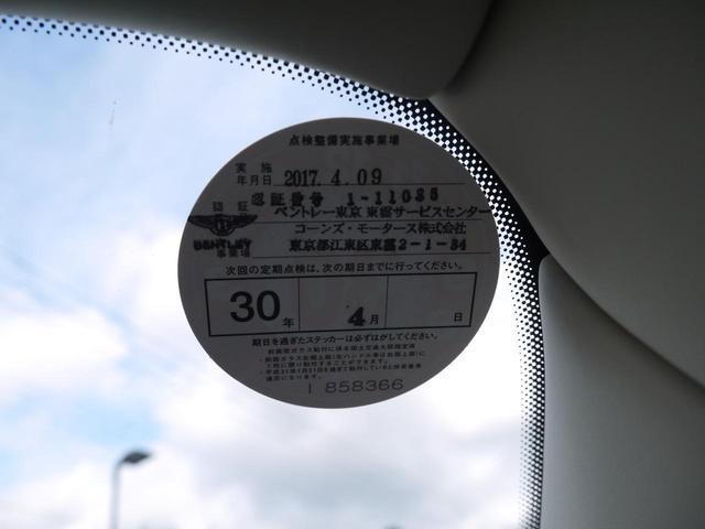 「ベントレー」「ベントレー フライングスパー」「セダン」「東京都」の中古車23