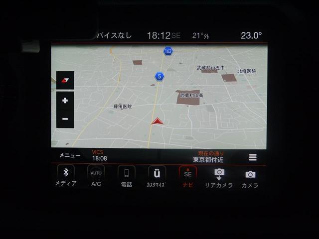 サハラ 2.0Lターボ 黒革シート ヒッチメンバー LEDヘッドライト クルーズコントロール フロント・リア・サイドカメラ ステアリング&シートヒーター カープレイ パーキングセンサー ETC 新車3年保証(12枚目)