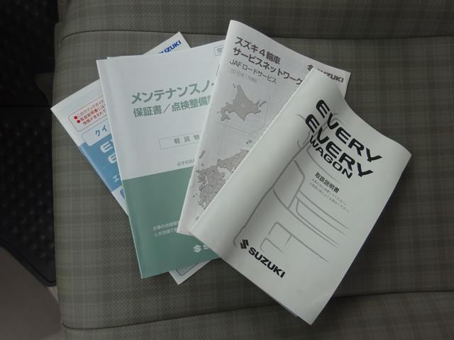 PA 5MT ハイルーフ 取説 保証書 記録簿(31枚目)