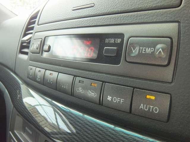 2.5iR-V 1オーナー 直6ターボ パワーシート(15枚目)