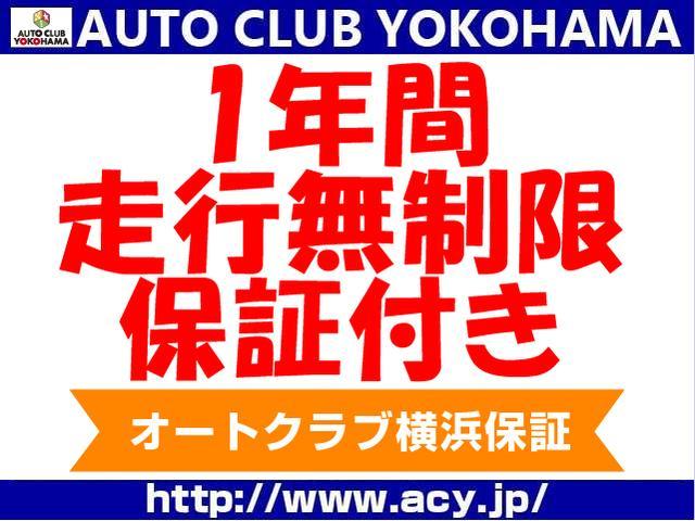 350G 本革シート 純正HDDナビ(3枚目)
