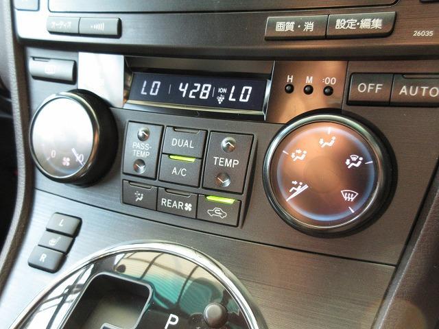 350G 本革シート 純正HDDナビ(13枚目)