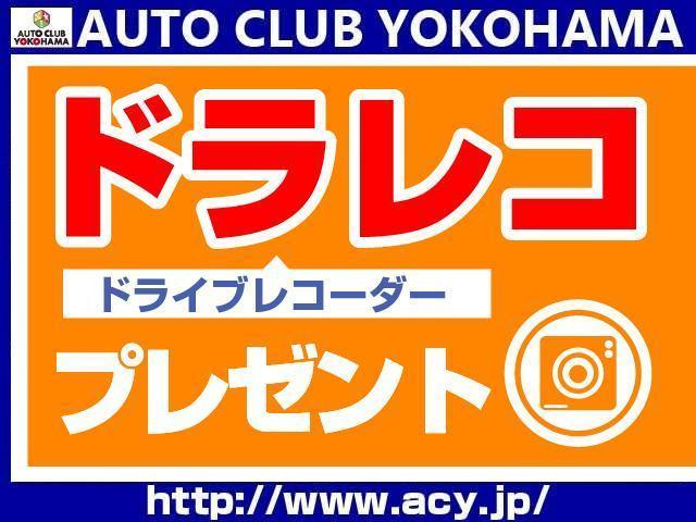 GT-FOUR Nエディション Bカメラ ターボ ナビHID(2枚目)