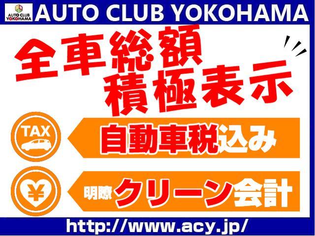 GT-FOUR Nエディション Bカメラ ターボ ナビHID(4枚目)