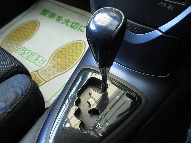 GT-FOUR Nエディション Bカメラ ターボ ナビHID(14枚目)