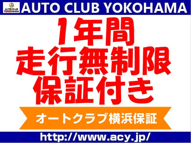 350XV FOUR 4WD 黒革シート サンルーフ 純ナビ(3枚目)