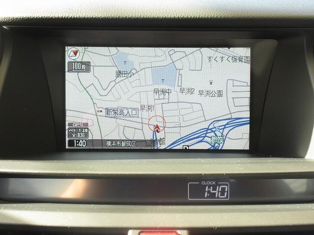 35iL 純HDDナビTV 追突軽減ブレーキ(14枚目)