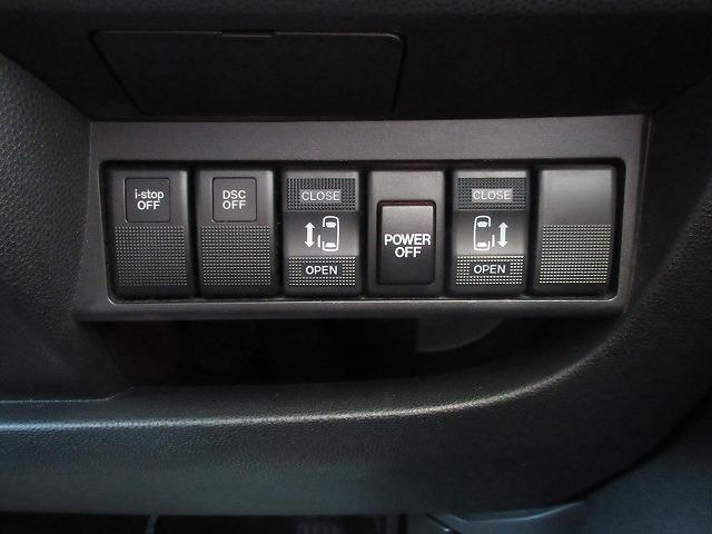 20S 両Pスラドア HDDナビ フルセグ 禁煙車 HID(17枚目)