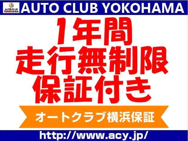 370GT タイプS 黒革 SR 純正ナビTV 20AW(3枚目)