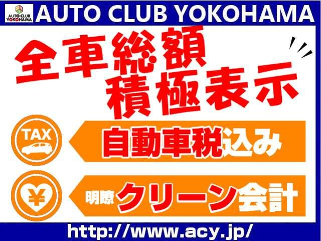 370GT タイプS 黒革 SR 純正ナビTV 20AW(4枚目)
