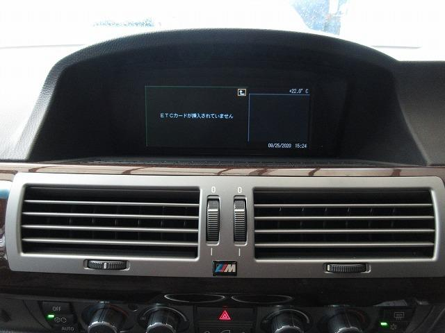 740i 黒革エアシート SR ナビTV 20AW Pトランク(32枚目)