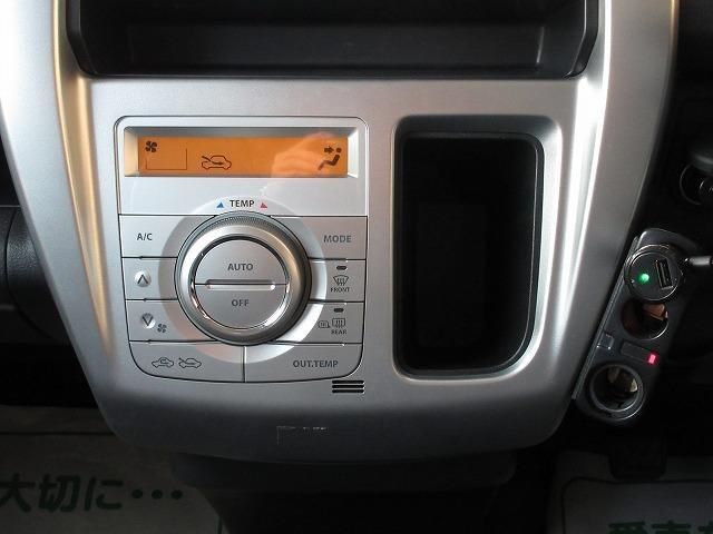 「スズキ」「ハスラー」「コンパクトカー」「神奈川県」の中古車17