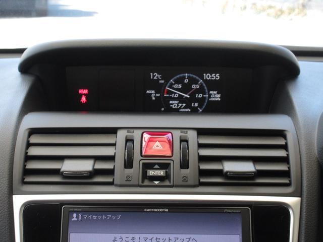 2.0GTアイサイト 300PSターボ フルセグナビ 禁煙車 バックカメラ ETC(19枚目)
