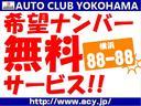 ターボ ティプトロニックS 4WD 黒革メモリーパワーシート(2枚目)