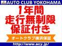 トヨタ アイシス プラタナ Uセレクション 両Pスラ HDD