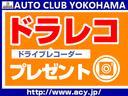 トヨタ ポルテ 130i Cパッケージ 電動スライドドア HDDナビTV