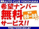 トヨタ プログレ NC250 ウォールナットパッケージ 純正DVDナビTV