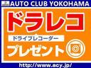 370GT タイプS 黒革 SR 純正ナビTV 20AW(2枚目)