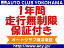 740i 黒革エアシート SR ナビTV 20AW Pトランク(4枚目)