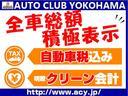 740i 黒革エアシート SR ナビTV 20AW Pトランク(5枚目)