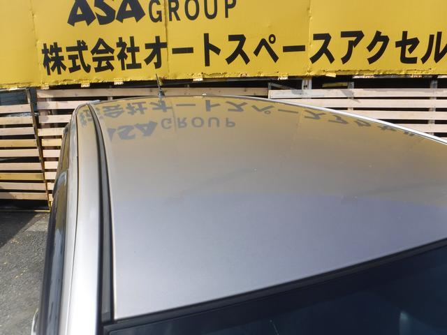 トヨタ アイシス プラタナ ローダウン HDDナビ ETC 1年走行無制限保証