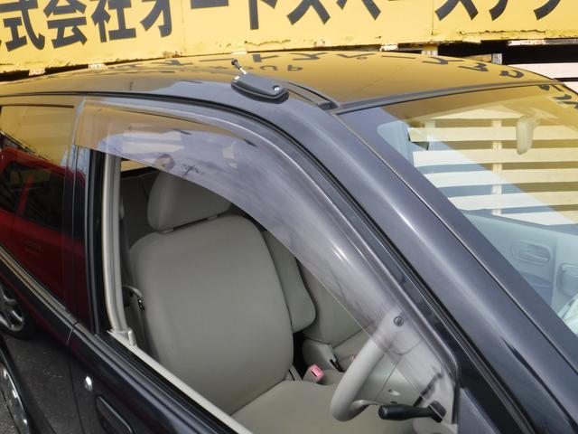 三菱 eKワゴン MS パワースライドドア キーレス CD 1年走行無制限保証