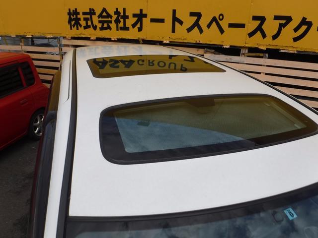 トヨタ エスティマL アエラス ダブルサンルーフ ETC キーレス 8人乗