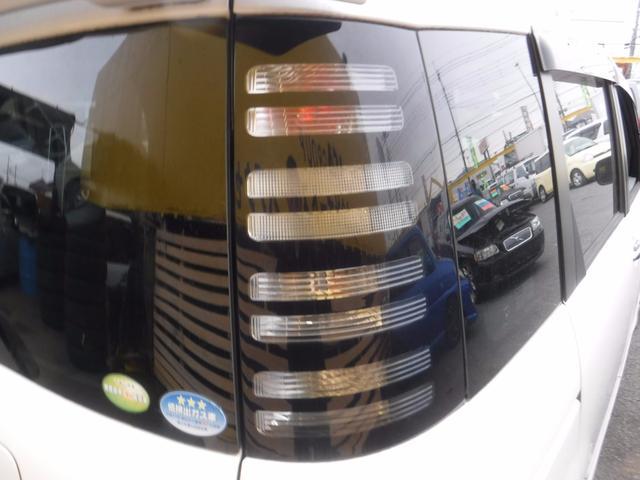 トヨタ シエンタ Xリミテッド フルエアロ ナビ フルセグ 1年走行無制限保証