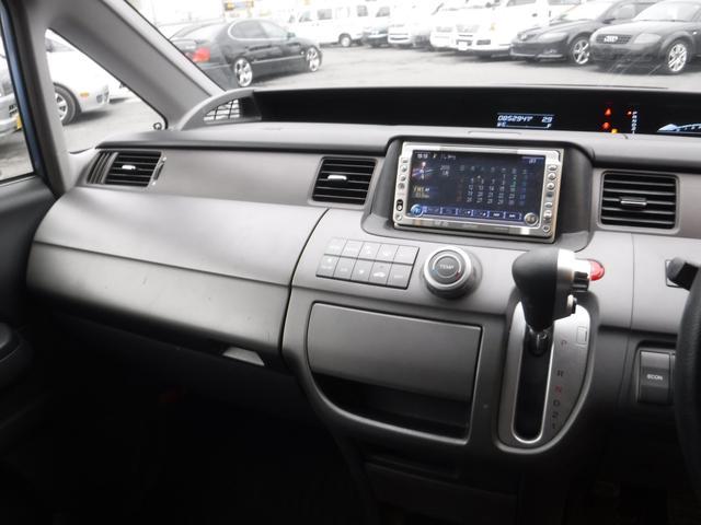ホンダ ステップワゴン G Lパッケージ HDDナビ ETC 1年走行無制限保証