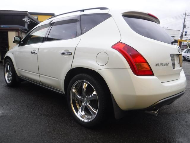 350XV 革シート ナビ 車高調 20インチアルミ(5枚目)