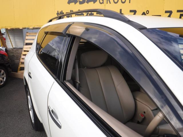 350XV 革シート ナビ 車高調 20インチアルミ(11枚目)
