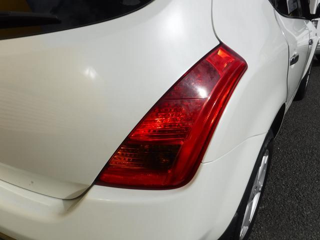 350XV 革シート ナビ 車高調 20インチアルミ(16枚目)
