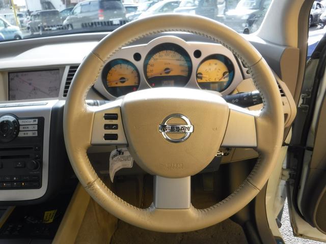 350XV 革シート ナビ 車高調 20インチアルミ(17枚目)