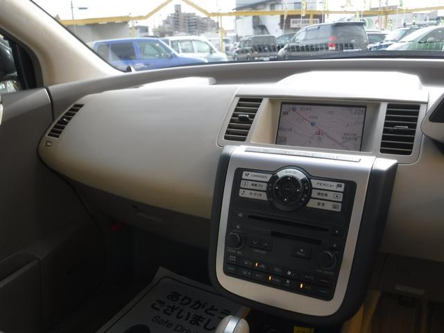 350XV 革シート ナビ 車高調 20インチアルミ(18枚目)