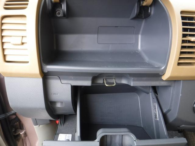 「ダイハツ」「タント」「コンパクトカー」「神奈川県」の中古車41