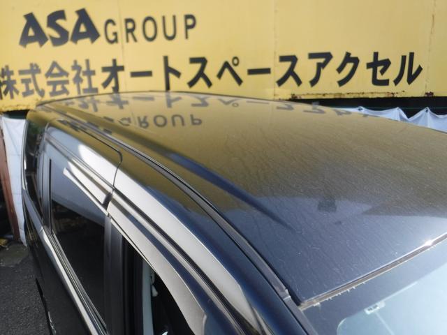 「日産」「セレナ」「ミニバン・ワンボックス」「神奈川県」の中古車15