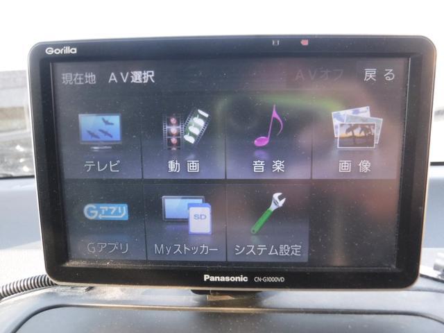 「日産」「セレナ」「ミニバン・ワンボックス」「神奈川県」の中古車44