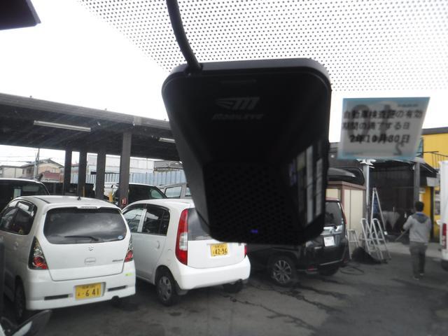 ロングDX 8人乗り キーレス ETC ワンオーナー 全記録簿 最大積載量1150キロ 1年走行無制限保証(25枚目)