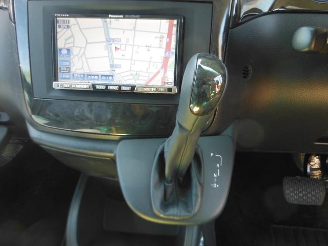 V350 アンビエンテ ワンオーナー車 黒革 HDDナビTV(11枚目)