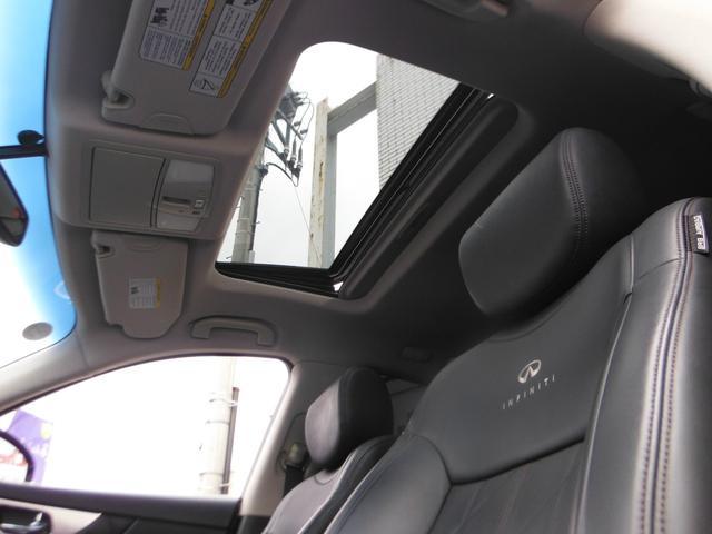 FX35プレミアムPKG 新車並行 黒革 SR 22AW(12枚目)